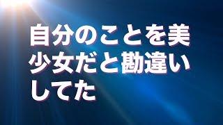 サブチャンネルはじめました▽ ・白鳥真由姫 http://bit.ly/2QmLYrD ・AS...