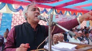 स्थानिय चुनावलाई गालि गलौचको मन्च बनाउन हुन्न - चन्द्र भण्डारी || Chandra Bhandari at gulmi wami