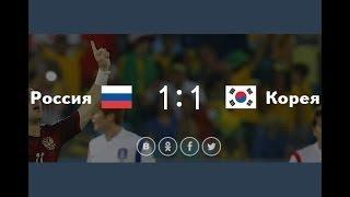 видео Португалия - Россия. Отборочный матч ЧМ-2014