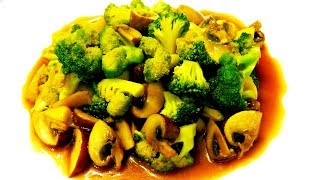 Китайская кухня.  Брокколи с шампиньонами.