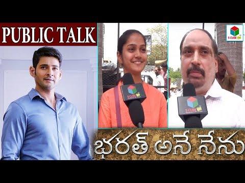Bharat Ane Nenu Public Talk || Mahesh Babu's 2018 Latest Telugu Movie #BAN Review & Public Response