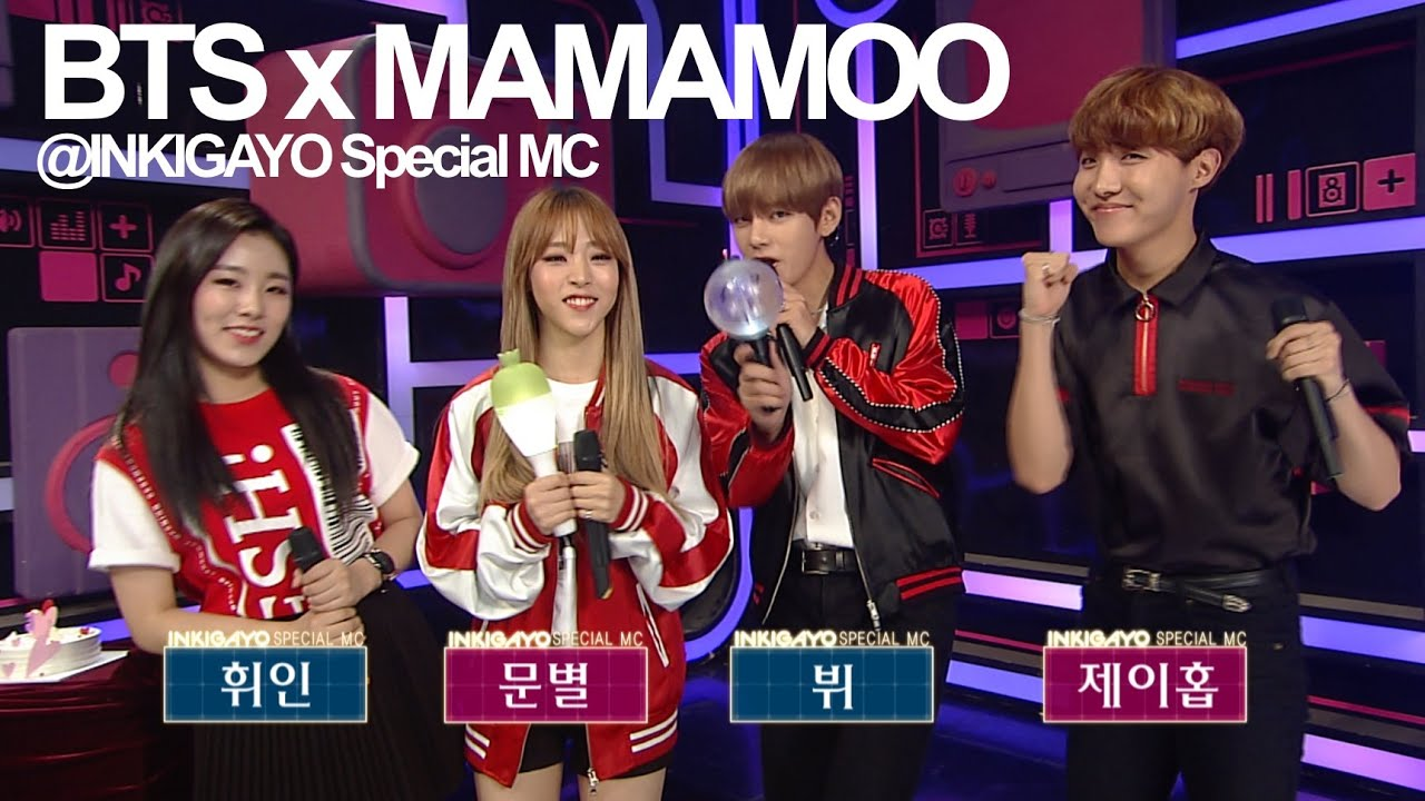 방탄소년단 뷔 x 제이홉 x 마마무 특별MC BTS V x J-Hope x MAMAMOO