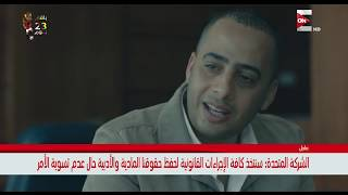 اقوى مشهد مؤثر في دراما رمضان حزن وبكاء وجيه بعد وفاة إبنه #عصام_السقا