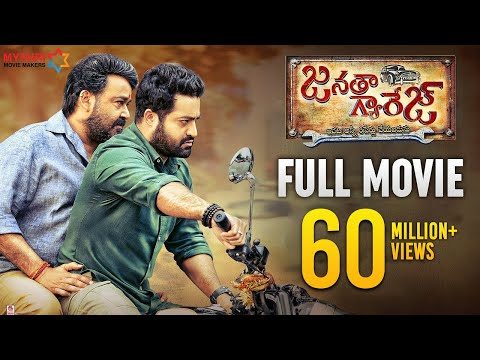 Jr NTR Latest Telugu Movie 2017 | Janatha Garage Full Movie