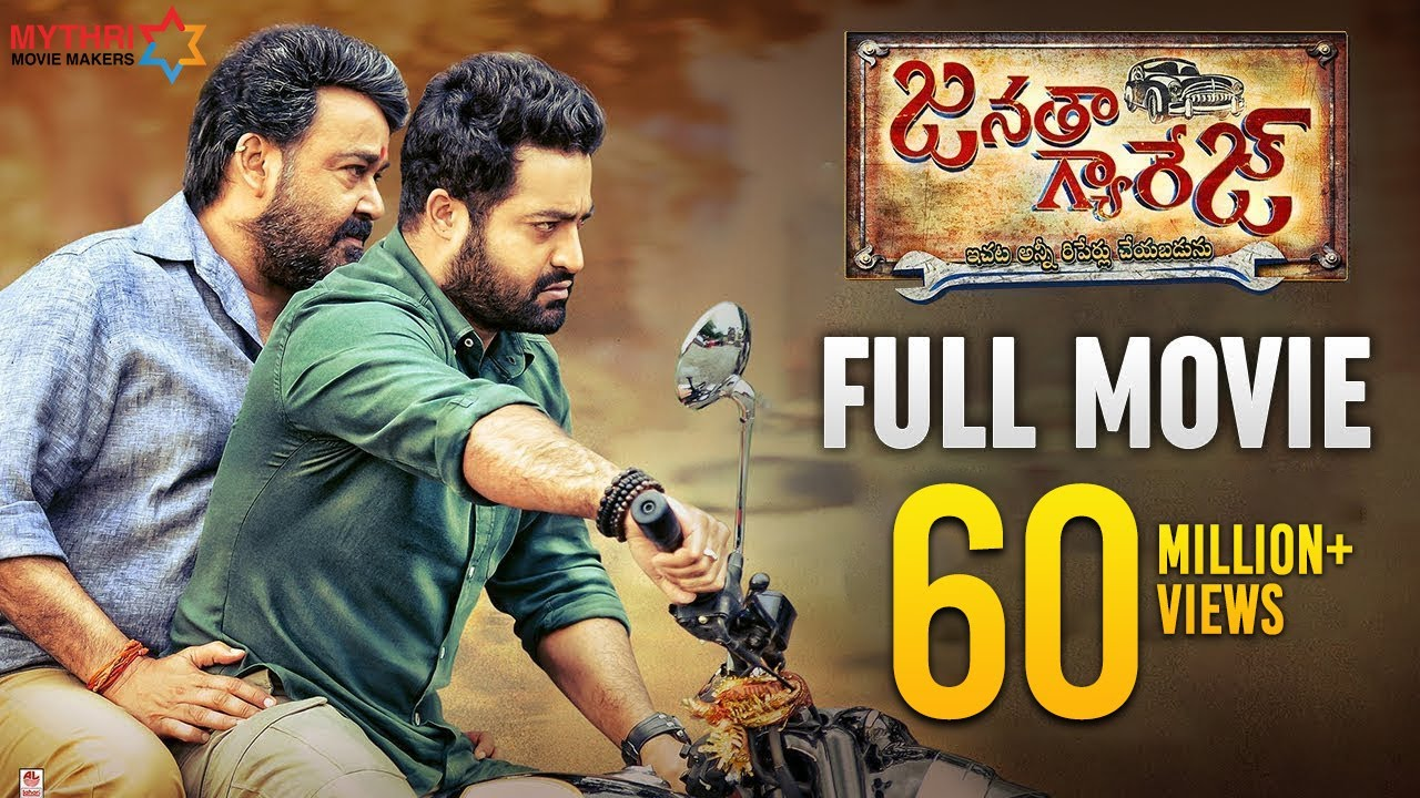 Download Janatha Garage Telugu Full Movie | Jr NTR | Mohanlal | Samantha | Nithya Menen | Kajal Aggarwal