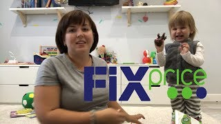 Покупки из FIX PRICE | Фигурки животных за 55р