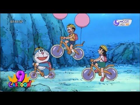 โดราเอมอน ตอน ปั่นจักรยานใต้ทะเล & วิดิโอดาราจำเป็นของโนบิตะ [HD]