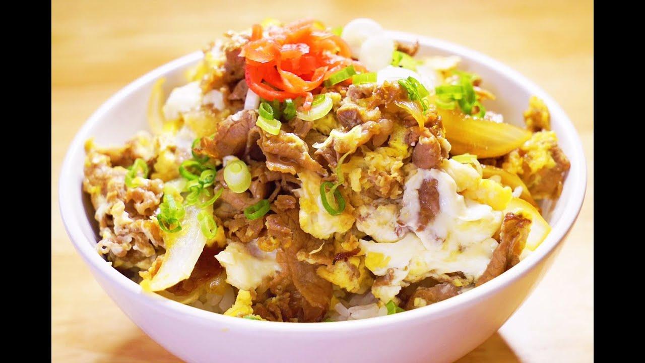 日式著名牛丼飯的家庭做法 只需5分鐘【美食天堂 CiCi's Food Paradise】 - YouTube