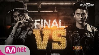 SMTM4 Special Song Minho vs Basick Contestants Analysis Who ll be the Winner EP 10