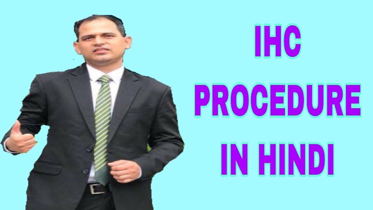 Download Immuno Histochemistry(IHC)