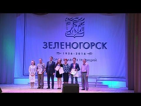 Определили трех победителей городского этапа всероссийского конкурса «Слава созидателям»