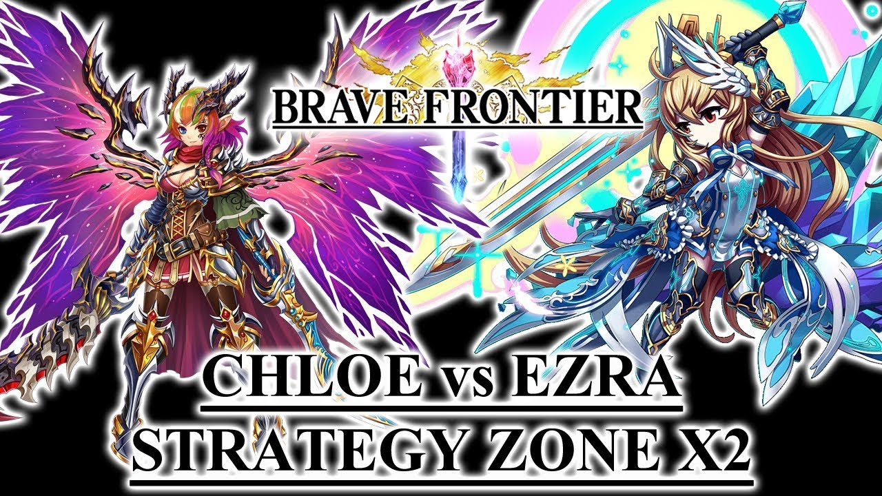 Brave Frontier - CHLOE soloing Strategy Zone X2