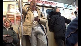 Член перед лицом. Пранк в метро