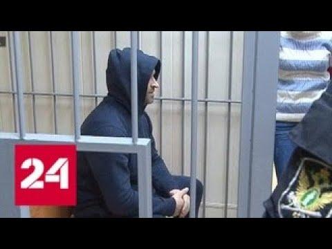 Афера на миллиард:  высокопоставленный подмосковный следователь останется под стражей
