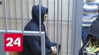 Старший Следователь за 24 Года по Завещанию | смотреть новости политики в россии и мире сегодня