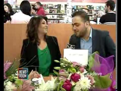 Siham Chacha سهام الشعشاع توقع ديوانها الجديد بعيدا عن روتانا