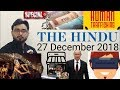 27 DECEMBER 2018 The HINDU NEWSPAPER Analysis in Hindi (हिंदी में) - News Current Affairs Today IQ