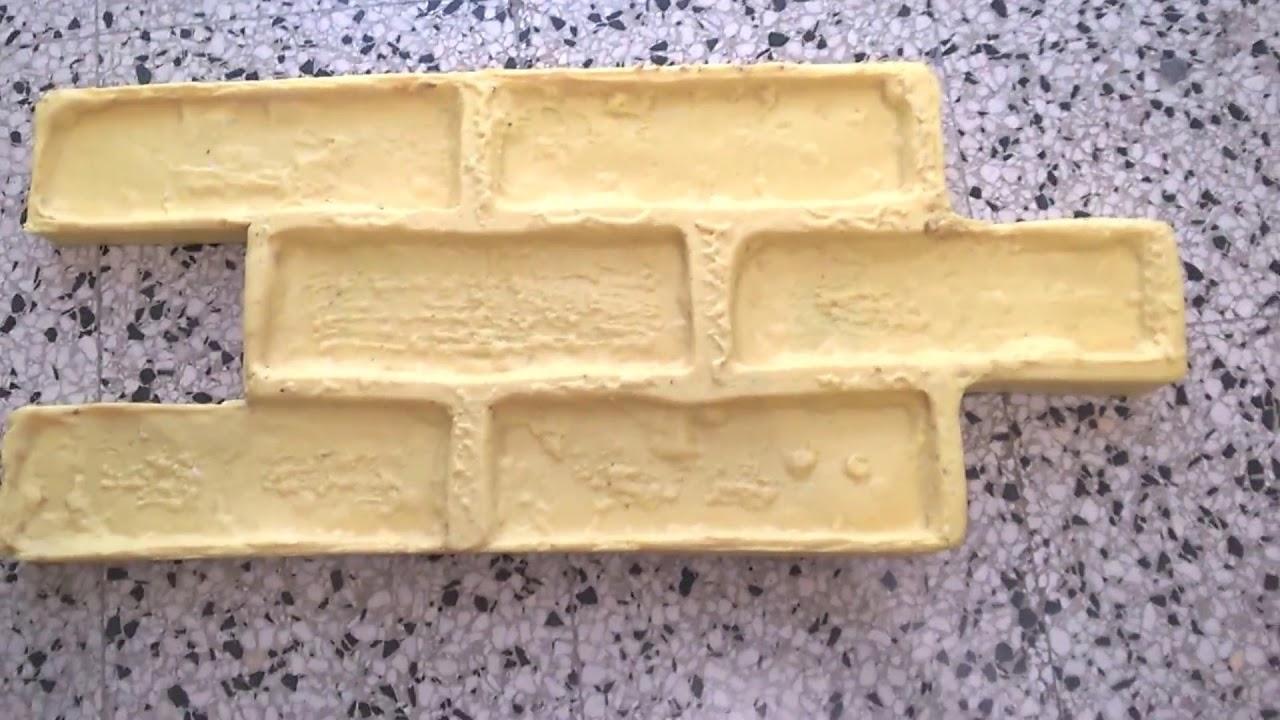 Stampo per muro intonaco stampato vintage youtube - Chiocciola per intonaco ...