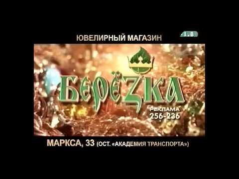 Скрины НТВ/ Антенна-7 (почти РАРИТЕТ)