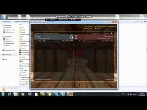 видео: Как сменить ник в css v81 и более новые версии [Без программ]