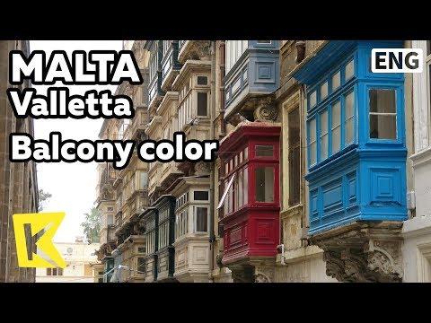 【K】Malta Travel-Valletta[몰타 여행-발레타]발코니 색깔/Unesco/Balcony/Color/Development