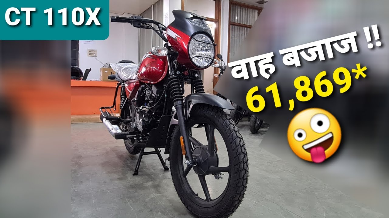Bajaj CT 110X - detailed review - features - specs - price !!!!