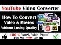 How to Compress, Reduce, Convert Video Same quality, Clarity | Bigasoft Total Video Converter Crack