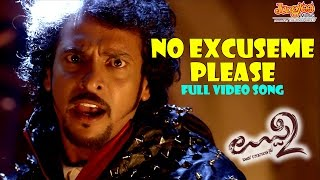 Excuse Me Please Full Video Song || Uppi 2 Kannada Movie - Upendra, Kristina Akheeva