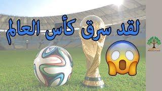 مجاااانا - القنوات الناقلة لمباريات كأس العالم 2018 علي النايل سات و عرب سات