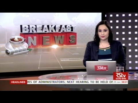 English News Bulletin – Jan 25, 2017 (8 am)