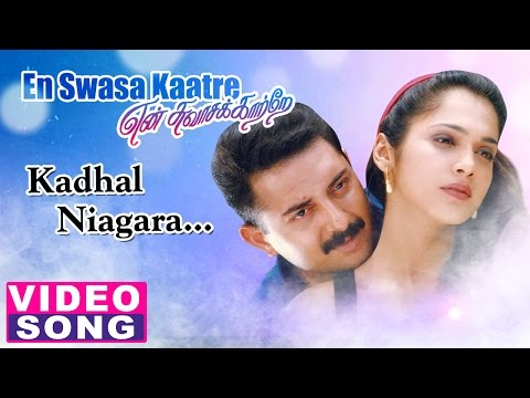 Kadhal Niagara Video Song | En Swasa...