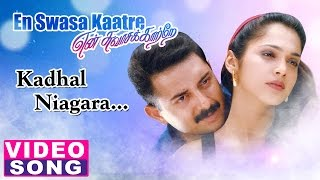 En swasa kaatre tamil movie songs. kadhal niagara full video song on music master, ft. arvind swamy and isha koppikar. composed by ar rahman. subscribe...