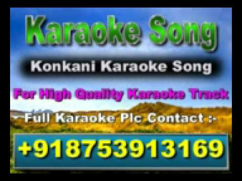 Kampala Uzvadd Koxem Ailem Karaoke Konkani Song