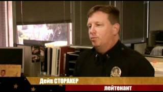 Одноэтажная Америка (ОРТ) 9 серия