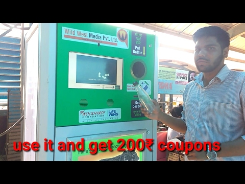India S First Bottle Recycling Machine Open For Public