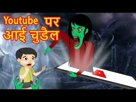 Youtube पर आई