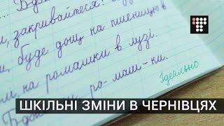 видео СУПЕР ГДЗ за новою шкільною програмою 7 клас (1 та 2 том) (УКР)