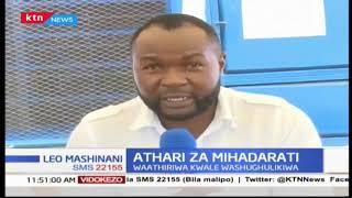 athari-za-mihadharati-waathiriwa-kwale-washughulikiwa
