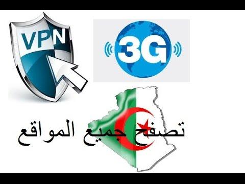 Image result for المواقع المحجوبة في الجزائر