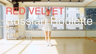 Red Velvet (레드벨벳)-Russian Roulette (러시안 룰렛) Dance Cover(mirror)안무 거울모드 #D