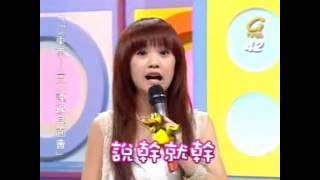 台湾の親日家、レイニー・ヤンが軍歌に挑戦.