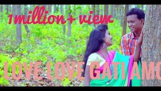 LOVE LOVE GATI// NEW SANTHALI VIDEO  SONG 2019//PANKAJ MURMU & SWAPNA SOREN//STEPHAN TUDU