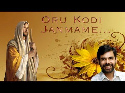 Oru Kodi Janmame | Kester Hits | Best of Kester