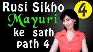Rusi Sikho Mayuri Ke Sath  Path 4  Indian Dance Group Mayuri, Russia, Karelia