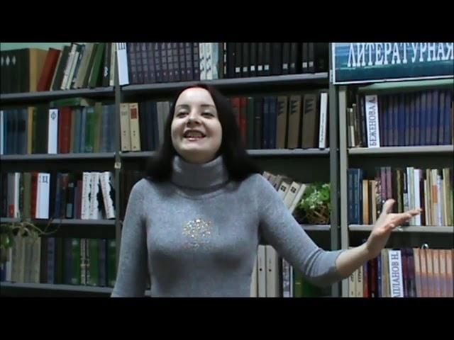 Изображение предпросмотра прочтения – НатальяСимашкевич читает произведение «Обвеян вещею дремотой...» Ф.И.Тютчева
