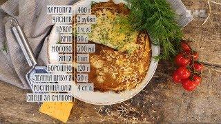 Картопляні млинці із зеленню - рецепти Сенічкіна