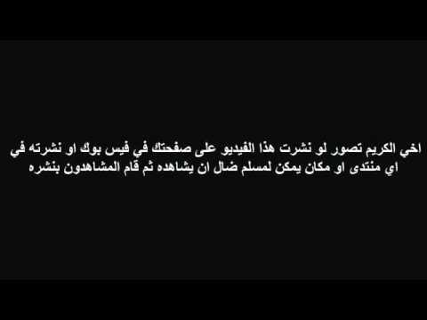 المقطع الساخن الممنوع من العرض من فيلم عائلة مبارك