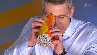 Жить здорово! Необычное использование банки из‑под чипсов. (31.05.2016)