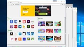видео Скачать Auslogics Browser Care 5.0.12 для защиты браузера