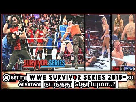 இன்று WWE SURVIVOR SERIES 2018-ல என்ன நடந்தது தெரியுமா..?/World Wrestling Tamil thumbnail